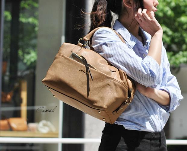 【innue】ポーチ付きボストンバッグ