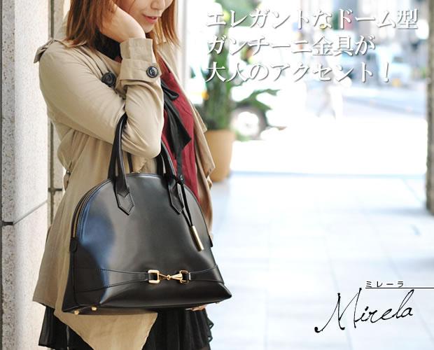 【innue】カーフレザー ドーム型ハンドバッグ