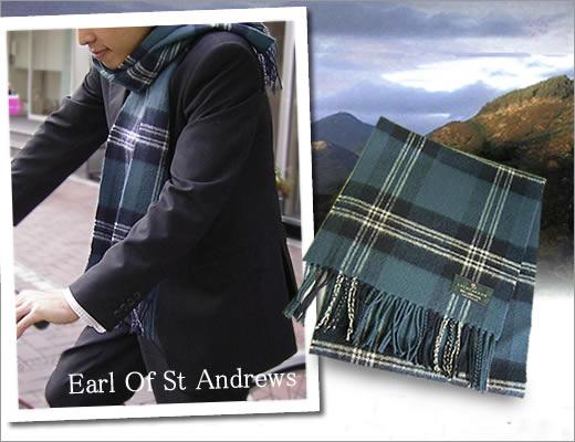 【Lochcarron of Scotland(ロキャロン オブ スコットランド)】ラムズウール100%マフラー<アールオブセントアンドリュース>