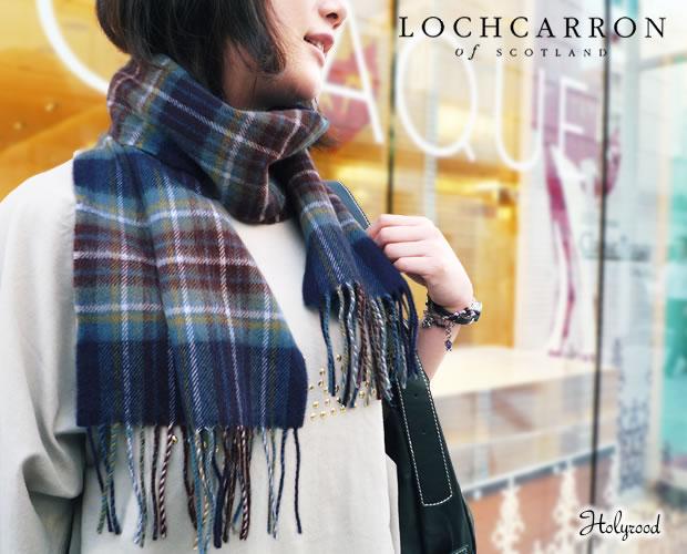 【Lochcarron of Scotland(ロキャロン オブ スコットランド)】ラムズウール100%マフラー タータン 英国スコットランド