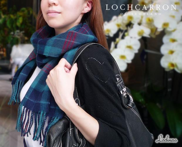 【Lochcarron of Scotland(ロキャロン オブ スコットランド)】ラムズウール100%マフラー<ロックネス>