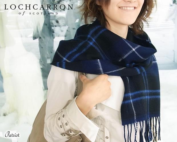 【Lochcarron of Scotland(ロキャロン オブ スコットランド)】ラムズウール100%マフラー<パトリオット>