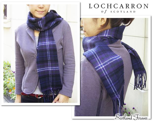 【Lochcarron of Scotland(ロキャロン オブ スコットランド)】ラムズウール100%マフラー<スコットランドフォーエバー>