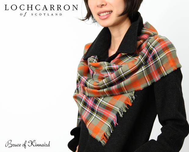 【Lochcarron(ロキャロン)】ピュアウール100%薄手大判ストール<ブルースオブキンナード>