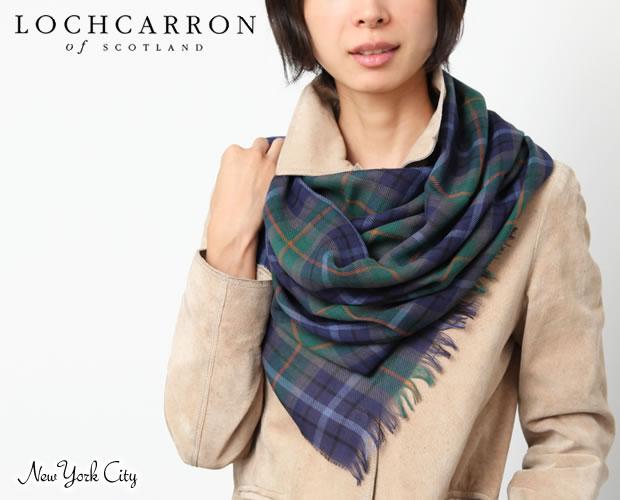 【Lochcarron(ロキャロン)】ピュアウール100%薄手大判ストール<ニューヨークシティ>