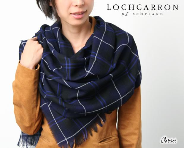 【Lochcarron(ロキャロン)】ピュアウール100%薄手大判ストール<パトリオット>