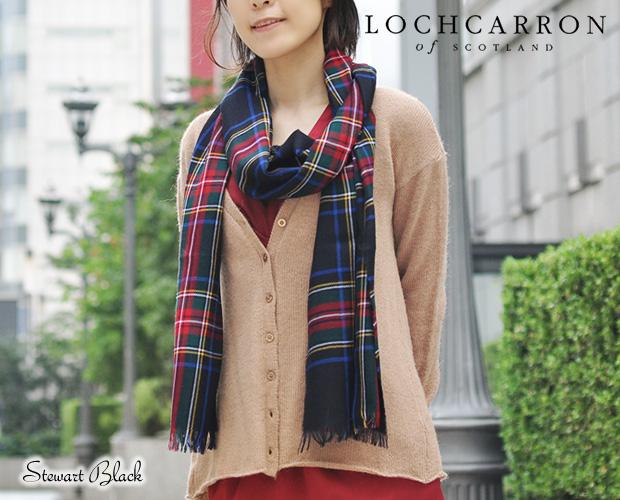 【Lochcarron(ロキャロン)】ピュアウール100%薄手大判ストール<ブラックスチュアート>