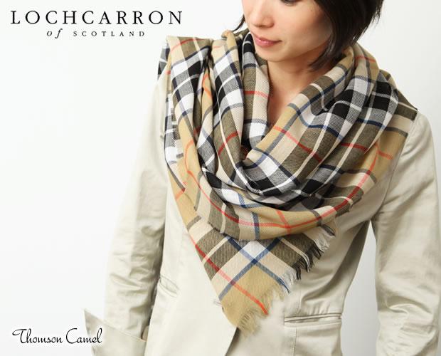 【Lochcarron(ロキャロン)】ピュアウール100%薄手大判ストール<キャメルトンプソン>