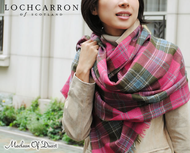 【Lochcarron(ロキャロン)】カシミヤ混薄手大判ストール<マクラクラン>