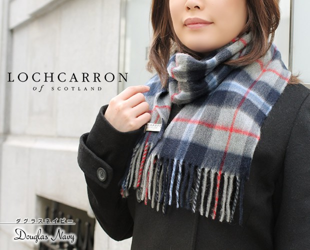 【Lochcarron of Scotland(ロキャロン オブ スコットランド)】カシミヤ100%メランジカラータータンマフラー