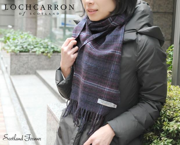 【Lochcarron(ロキャロン)】カシミヤ100%マフラー<スコットランドフォーエバー>