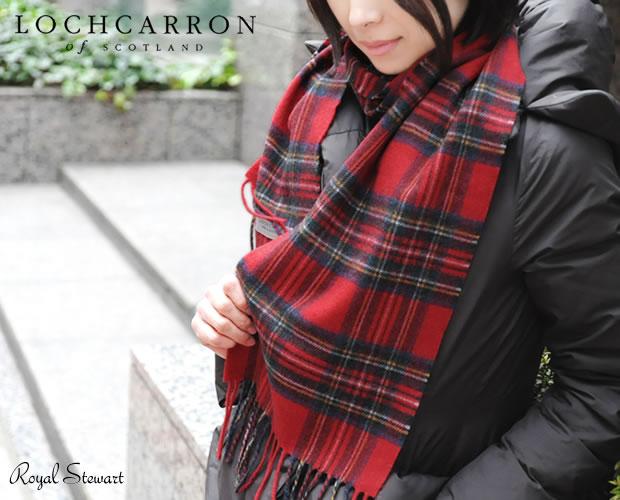 【Lochcarron(ロキャロン)】カシミヤ100%マフラー<ロイヤルスチュアート>