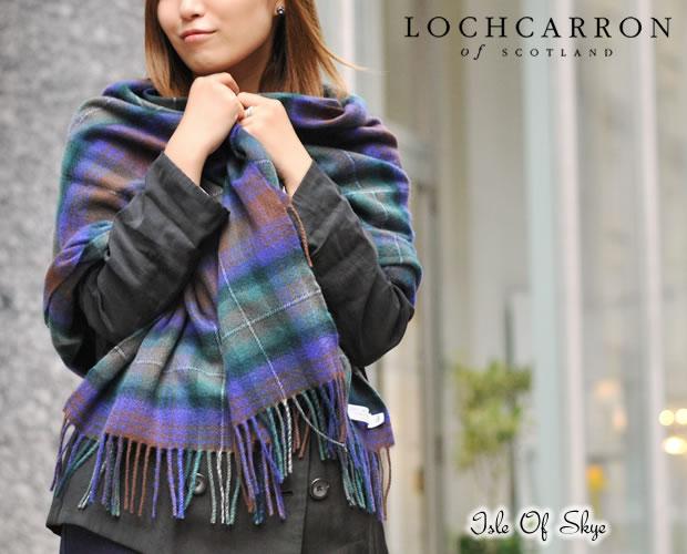 【Lochcarron(ロキャロン)社】カシミヤ100%ストール