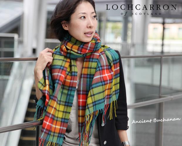 【Lochcarron(ロキャロン)】ラムズウール100%大判ストール<エイシャントブキャナン>