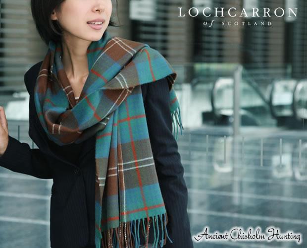【Lochcarron(ロキャロン)】ラムズウール100%大判ストール<エイシャントテイラー>