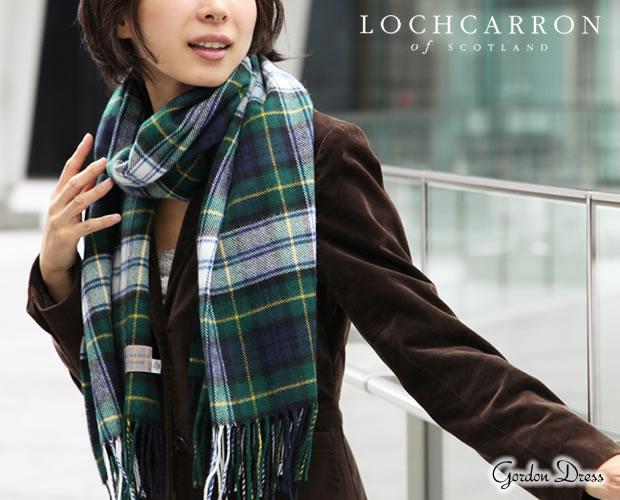 【Lochcarron(ロキャロン)】ラムズウール100%大判ストール<ドレスゴードン>