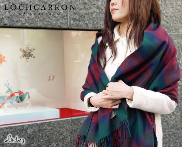 【Lochcarron(ロキャロン)】ラムズウール100%大判ストール<リンゼイ>