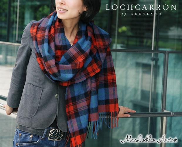 【Lochcarron(ロキャロン)】ラムズウール100%大判ストール<エイシャントマクラクラン>