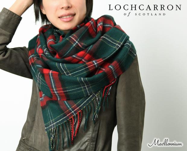 【Lochcarron(ロキャロン)】ラムズウール100%大判ストール<マクレニアム>
