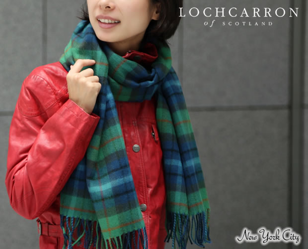 【Lochcarron(ロキャロン)】ラムズウール100%大判ストール<ニューヨークシティ>