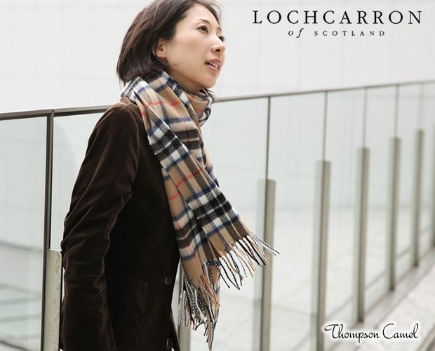 【Lochcarron(ロキャロン)】ラムズウール100%大判ストール<キャメルトンプソン>