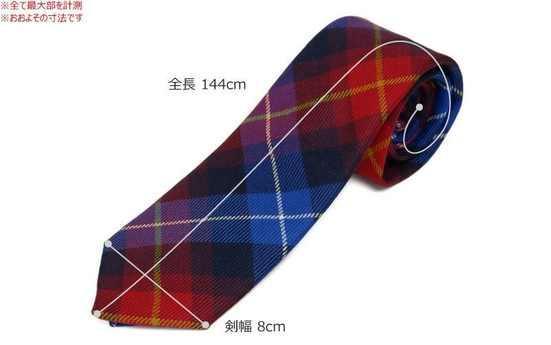 【Lochcarron of Scotland】 タータンチェックウールネクタイ サイズ詳細
