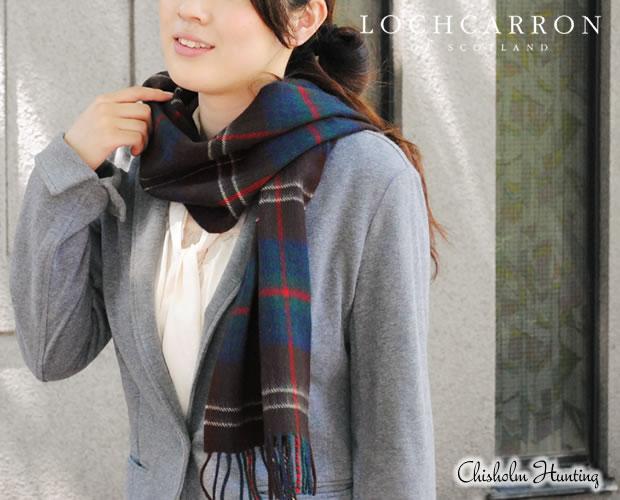 【Lochcarron】チザムハンティング画像