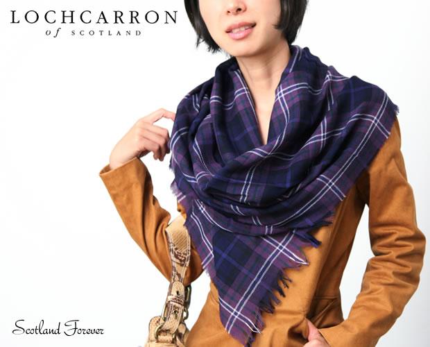 【Lochcarron of Scotland(ロキャロン オブ スコットランド)】薄手大判ストール タータン 英国スコットランド