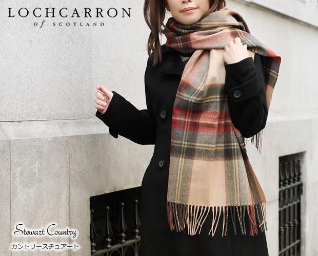 【Lochcarron of Scotland(ロキャロン オブ スコットランド)】ラムズウール100% 大判ストール タータン 英国スコットランド