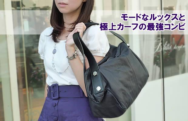 【MEGGHI(メッギ)】カーフスキンショルダーバッグ