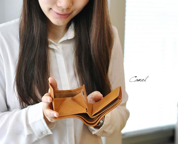 ベジタブルレザー二つ折り財布