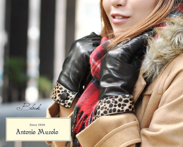 【Antonio Murolo】レディース用本革レオパード柄カフスデザイングローブ