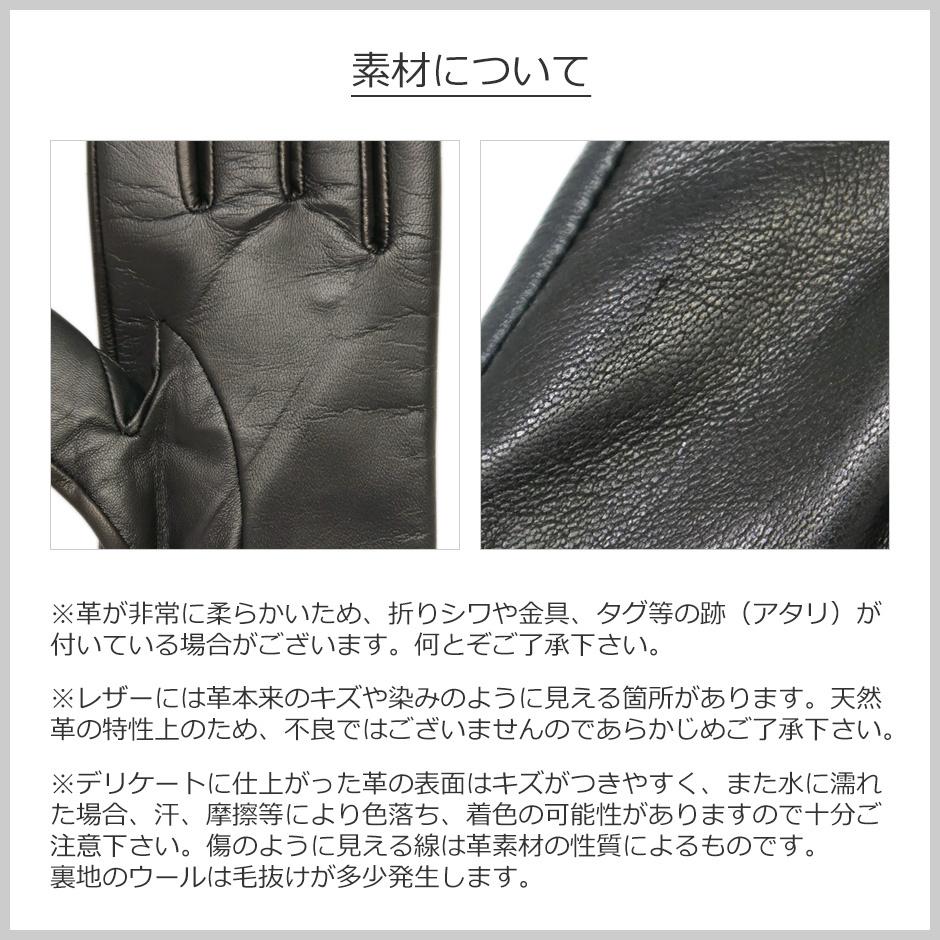【Antonio Murolo】レディース用本革シンプルグローブ サイズ詳細