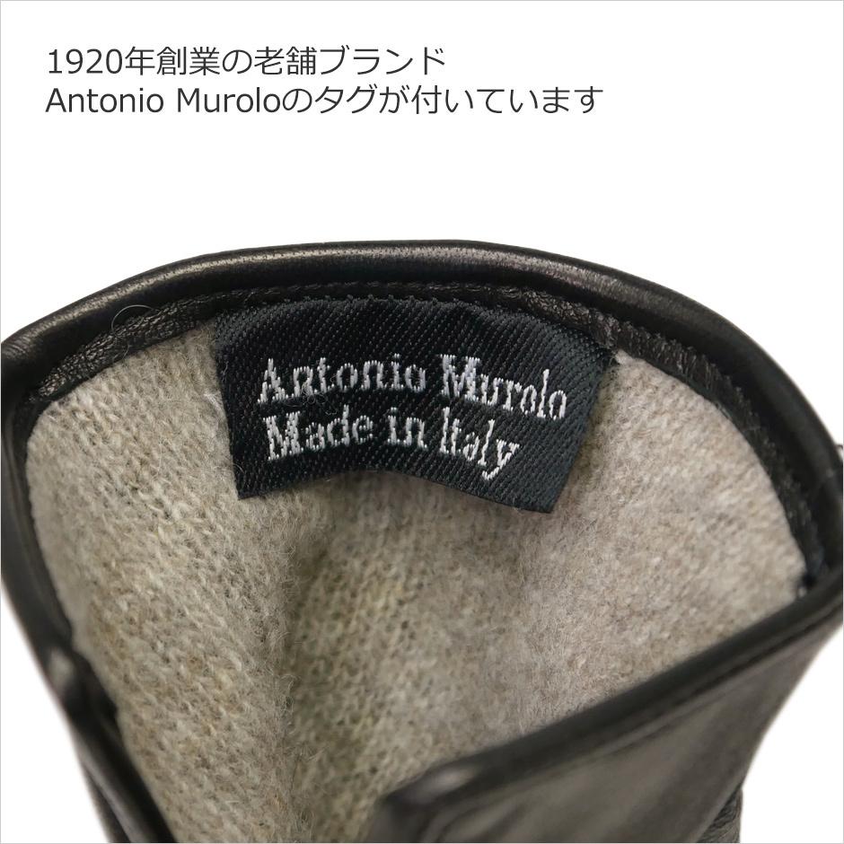 【Antonio Murolo】レディース用本革シンプルグローブ 詳細