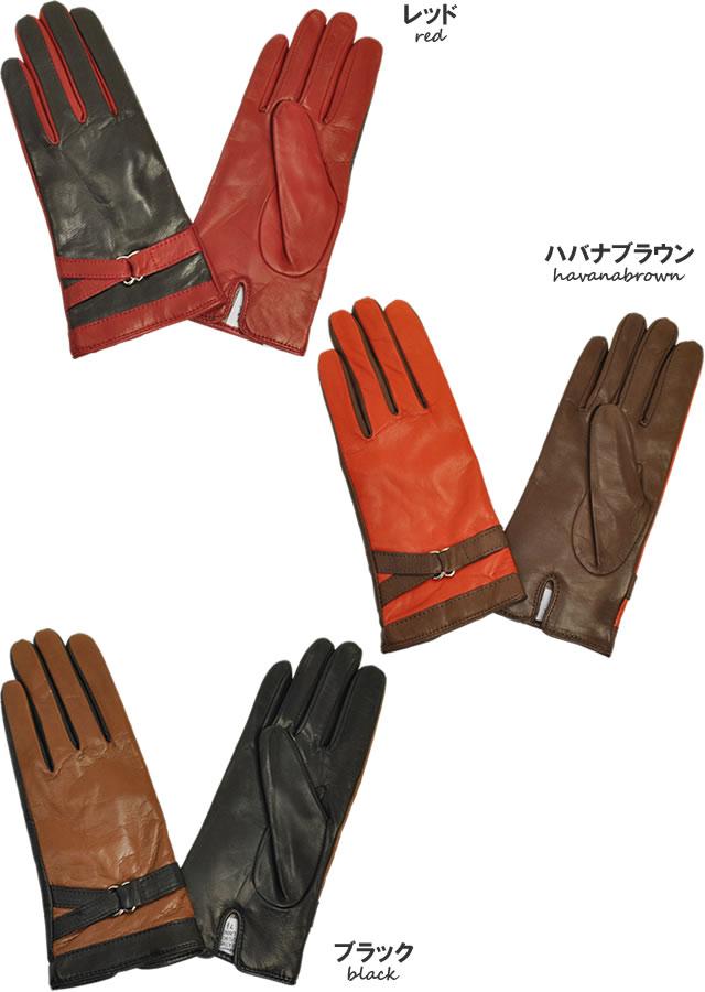 【Antonio Murolo】レディース用本革ベルト付きバイカラーグローブ