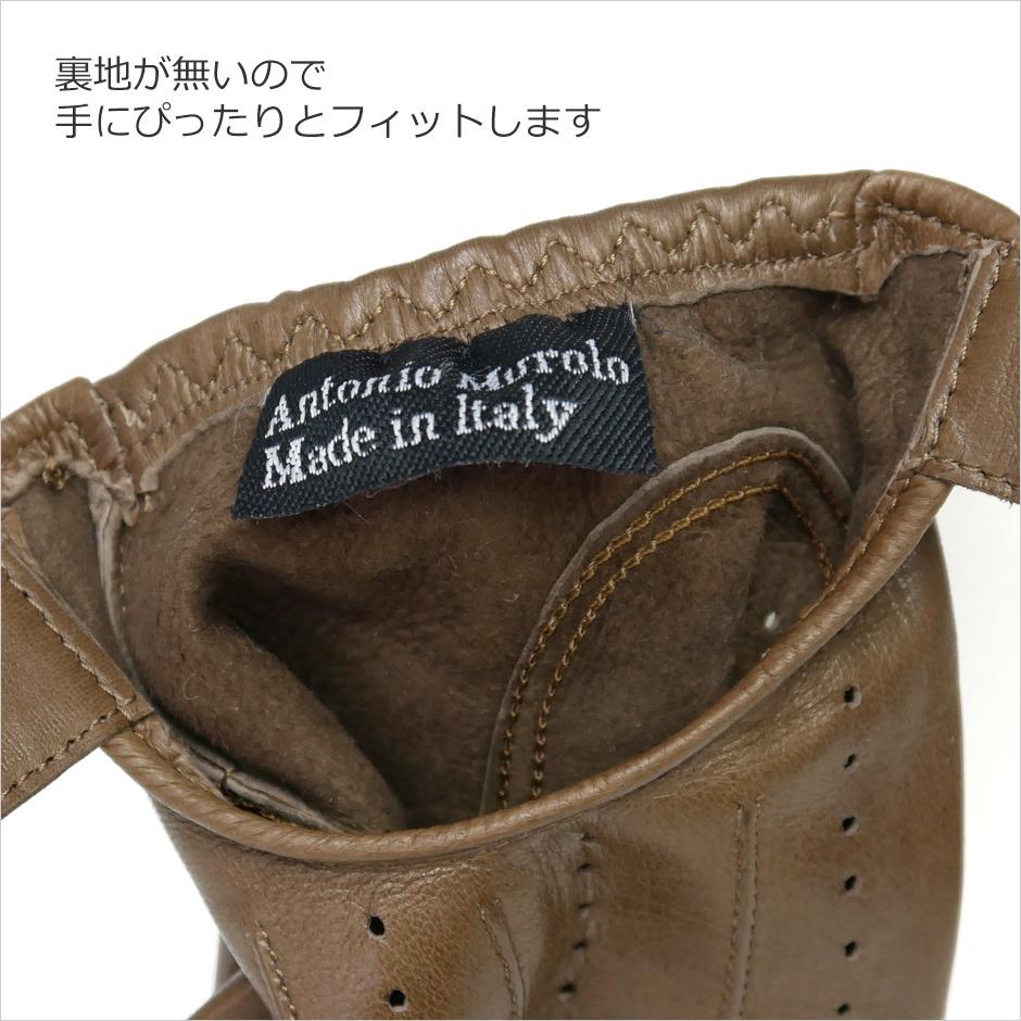 【Antonio Murolo】イタリア製メンズドライビンググローブ<レザー革手袋> 詳細