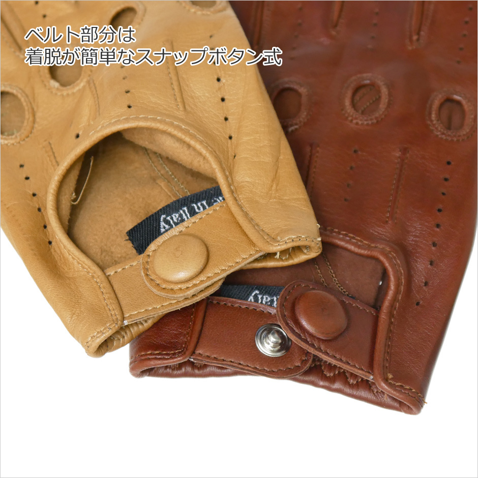【Antonio Murolo】イタリア製メンズドライビンググローブ<レザー革手袋 詳細