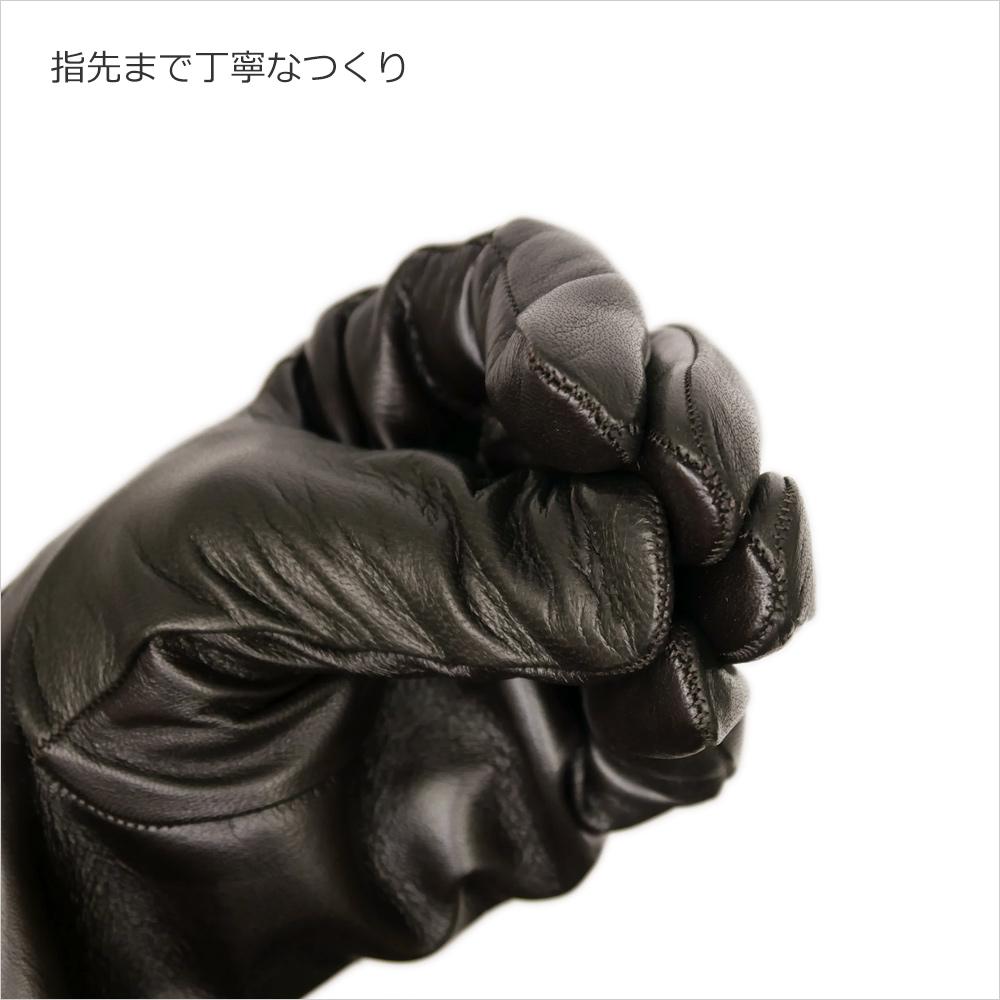 【Antonio Murolo】手袋 スマホ対応 メンズ 革手袋 レザーグローブ 詳細