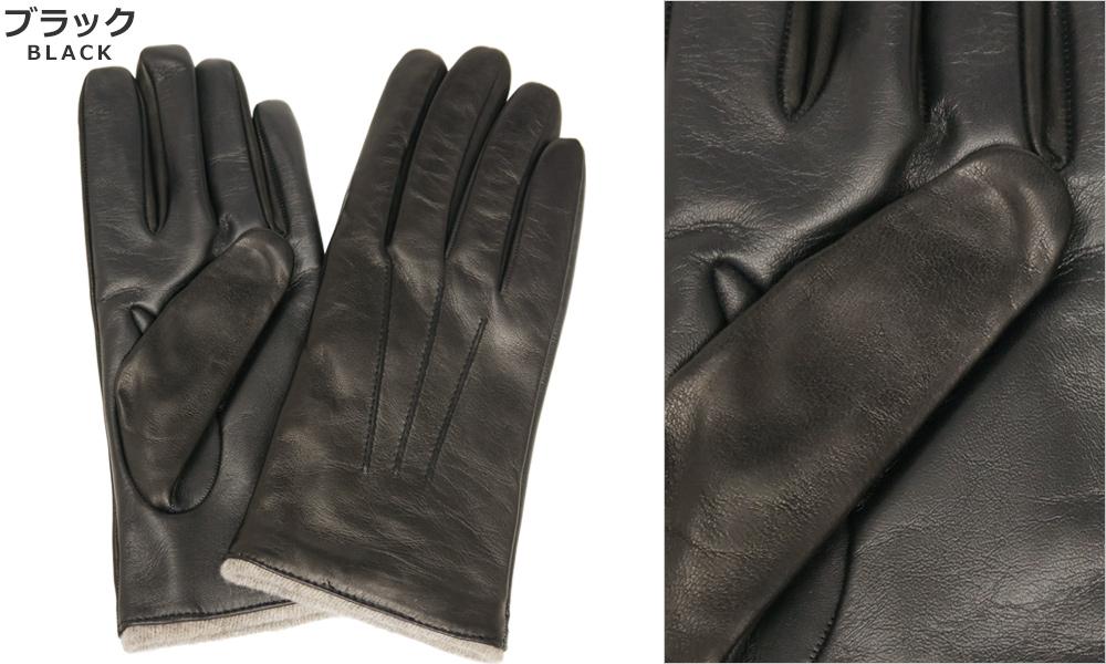【Antonio Murolo】手袋 スマホ対応 メンズ 革手袋 レザーグローブ