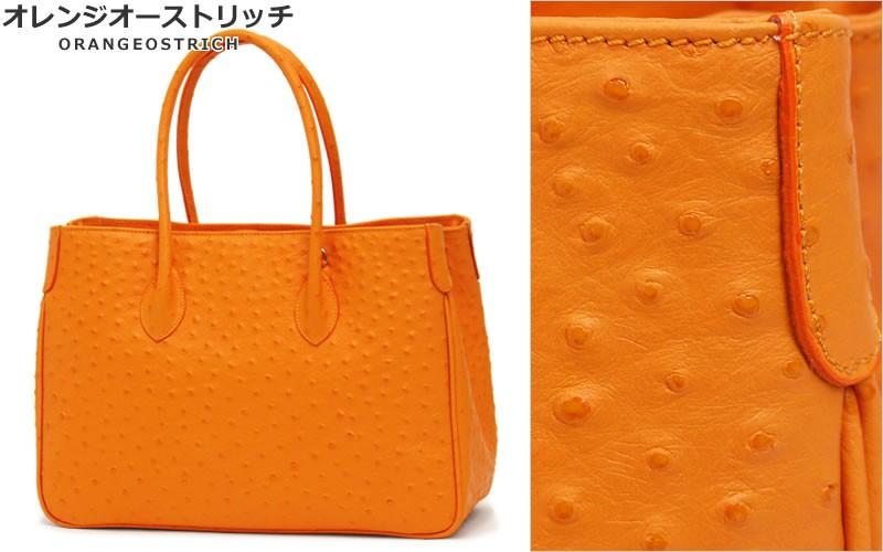 MAXIMA(マキシマ)2WAY クラッチバック <ピエラ> ラスティックオレンジ・ロッソ