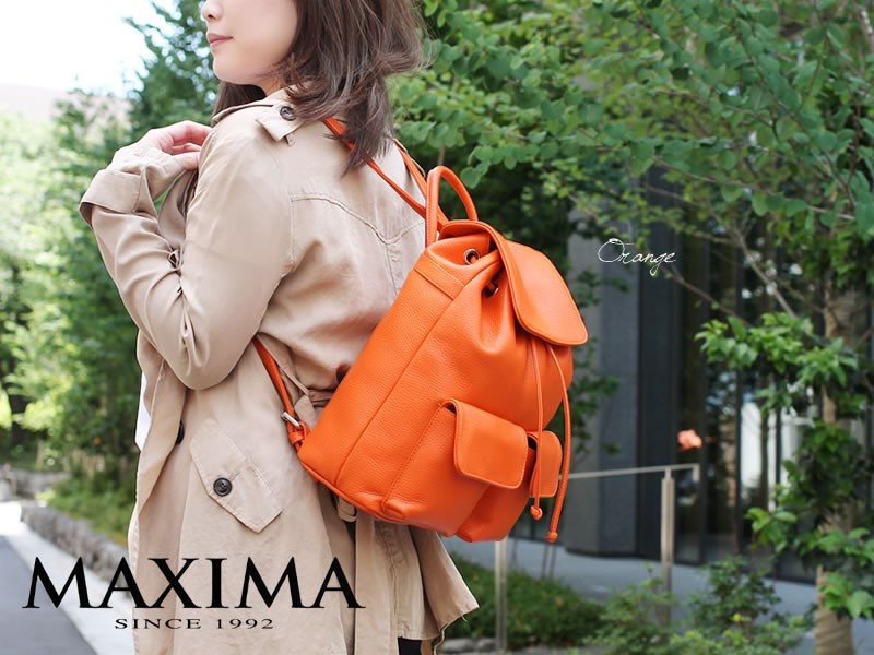 【MAXIMA】2ポケットコンパクトレザーリュック<ジャネット>