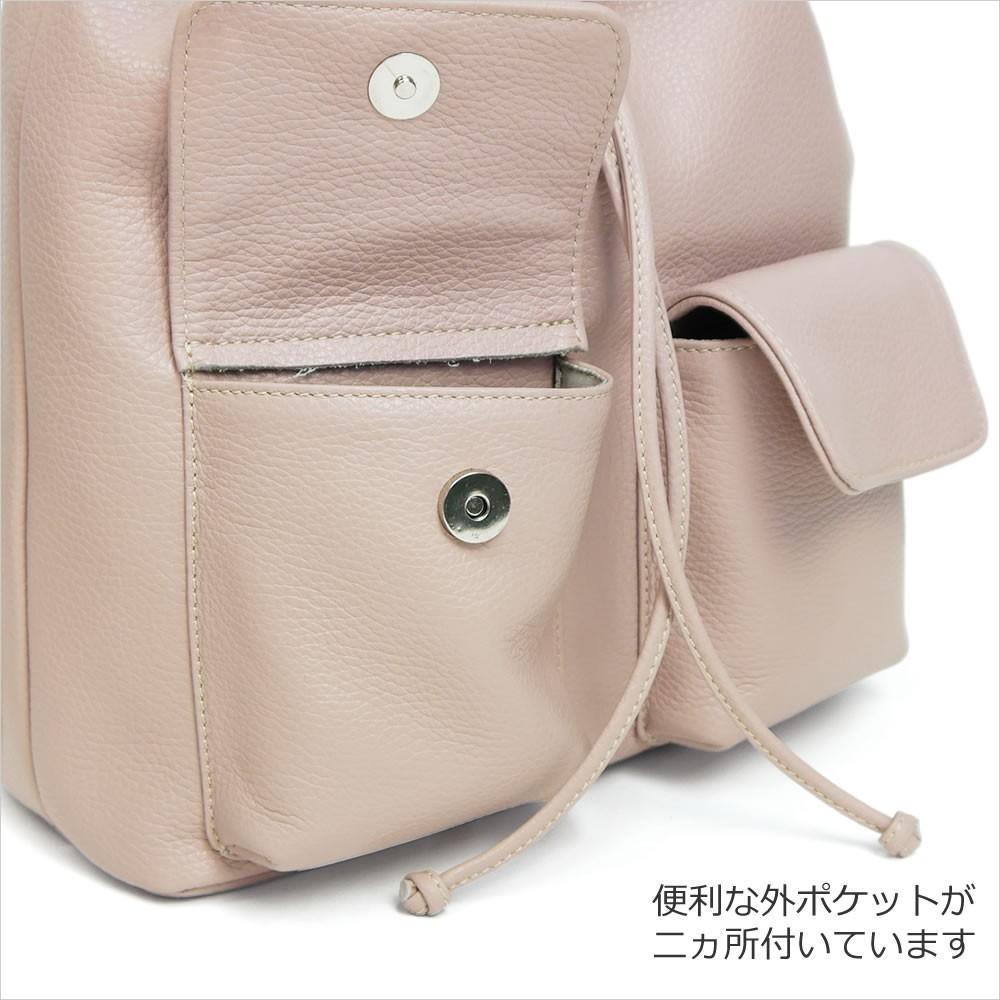 【MAXIMA】2ポケットコンパクトレザーリュック<ジャネット>  詳細
