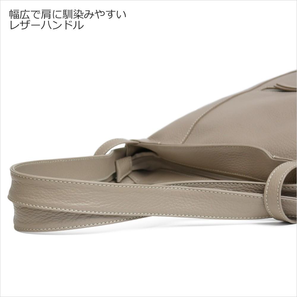 【MAXIMA】カーフレザーショルダーバッグリュックサック<ナディア>  詳細