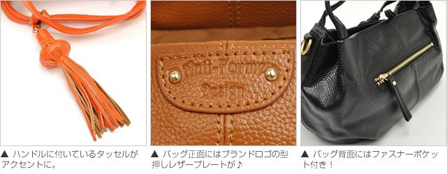 【Anti-Forme Design】バルーンミニトートバッグ 詳細