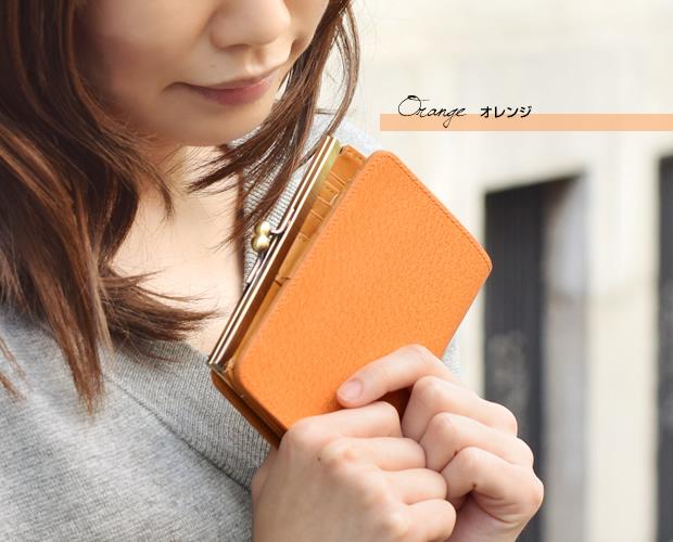 アメ豚革がま口二つ折り財布
