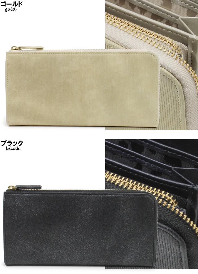 メタリックレザーL字型長財布