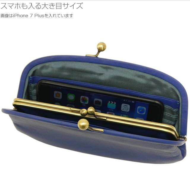 カーフレザーがま口財布 詳細