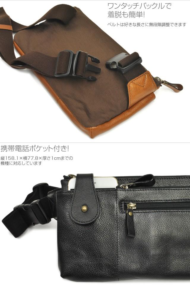 日本製レザーウエストポーチ 詳細