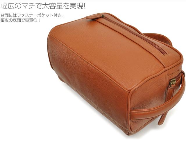 多機能セカンドバッグ 詳細