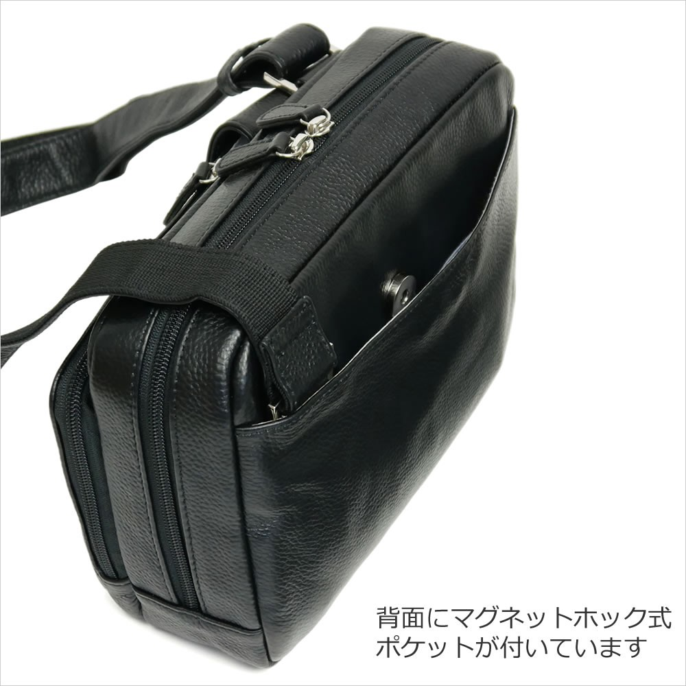 【CarronSelect】牛革メンズショルダーバッグ 詳細